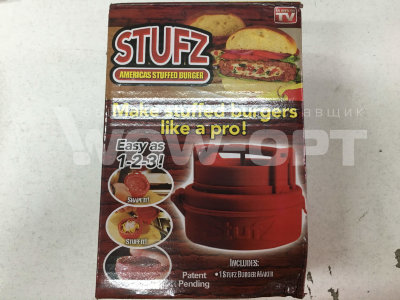 Stufz burger maker оптом